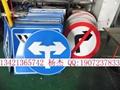 停車場標誌牌 3