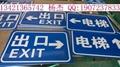 停車場標誌牌 4
