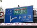 指示車輛行駛方向標誌牌 2