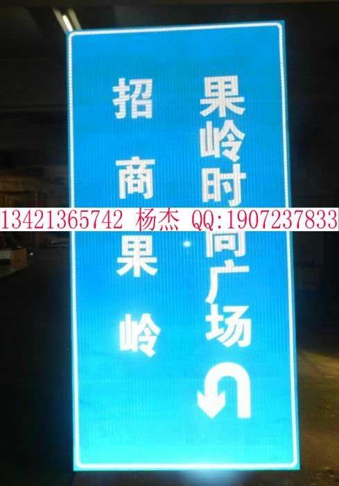 指示車輛行駛方向標誌牌 3