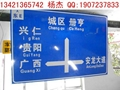 指示車輛行駛方向標誌牌 4