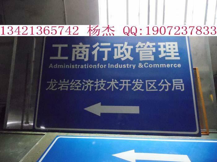 指示車輛行駛方向標誌牌 5