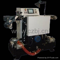 hard embossing machine(narrow web)