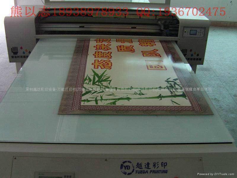皮革打印機 1