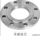 供應304不鏽鋼材質帶勁對焊法蘭