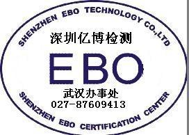 农林机械CE认证 1