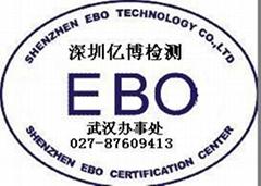農林機械CE認証