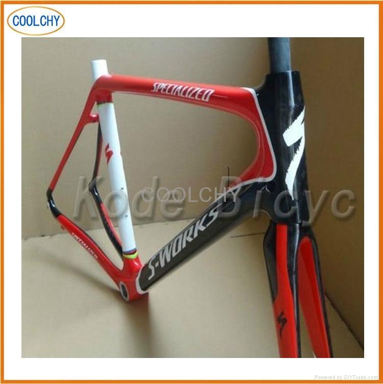 Bicycle Frame  1