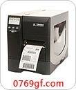 斑馬ZM400/ZM600 條碼打印機