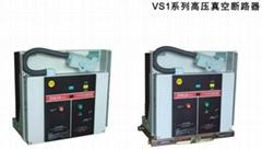 实力打造VS1-12固定式真空断路器