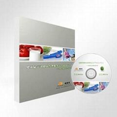 健康鼠運動健康管理服務平台軟件v2.0