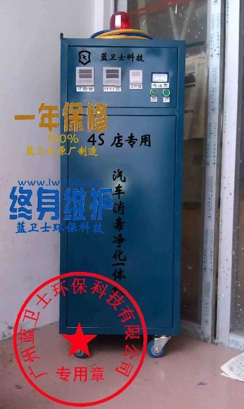 广州食品添加剂种类 1