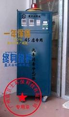 廣州食品添加劑種類