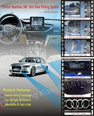 360 degree bird view parking system around view monitor system for Audi Series