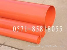 消防給水(氣體)塗塑鋼管