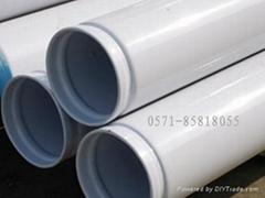 內外塗塑鋼管(給水用)