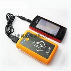 iphone移动电源