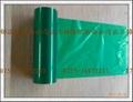 绿色碳带 1