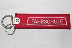 涤纶钥匙链