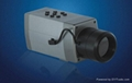 DM60-160 high sensitivity infrared thermal IP camera with temperature alarm