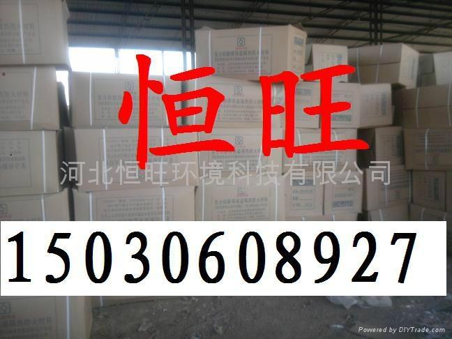 复合硅酸盐板   4