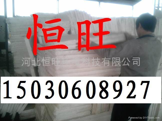 复合硅酸盐隔热卷毡 3