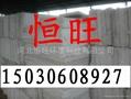 防水型复合硅酸盐隔热卷毡 1