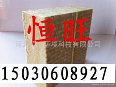 半硬质岩棉板