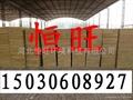 高密度岩棉板 3