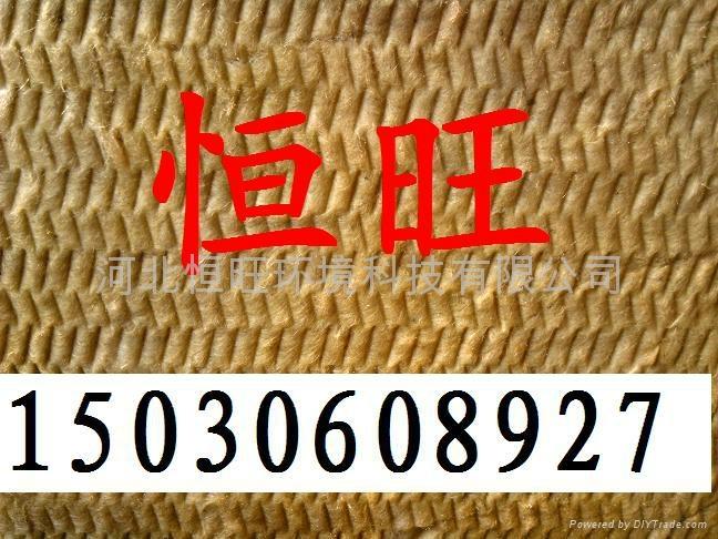 岩棉保温板 1