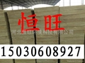 岩棉保温板 2