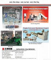 China extruder molding machine pipe extruder