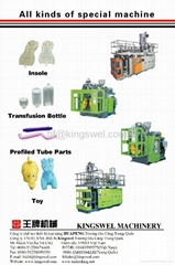 Cheapest blow molding machine extrution machine-3.5 litter-double station