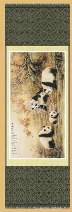 蜀錦 真絲織錦 中華國寶圖 熊貓 1