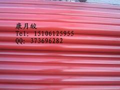 供應消防專用塗塑管DN200