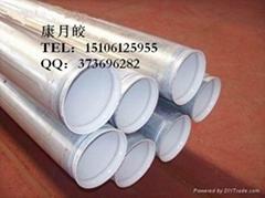 廠家現貨供應外鍍鋅內塗塑鋼管價格
