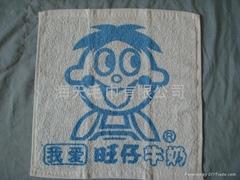 儿童旺旺禮品小手巾