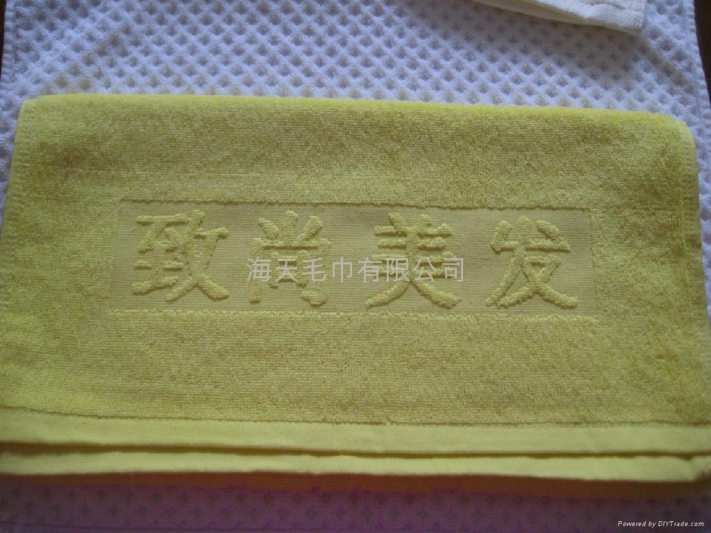 染色洗发毛巾浴巾 1
