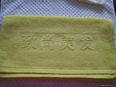 染色洗發毛巾浴巾
