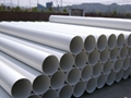 PVC Drainage irrigation Pipe