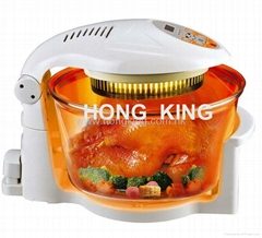 digital halogen oven