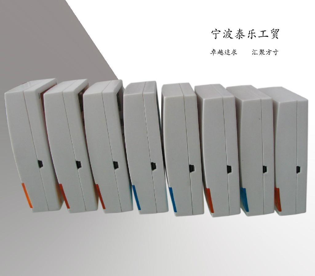 MP3 Downloadable Wireless Doorbell (WX-08) 1