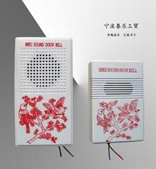 AC bird doorbell (TL-302)