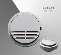 Smoke detector(TL-401)