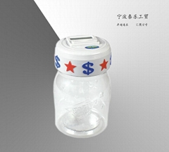 Electronic Money Box (TL-001)
