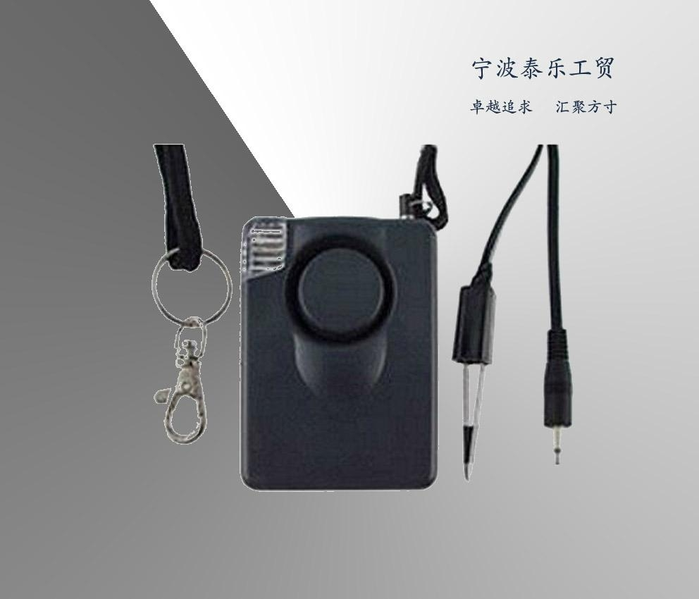 Personal Alarm with Built-In Flashlight and Door Clip 1