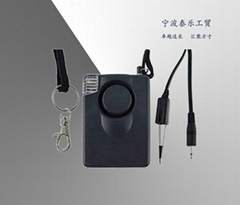 Personal Alarm with Built-In Flashlight and Door Clip