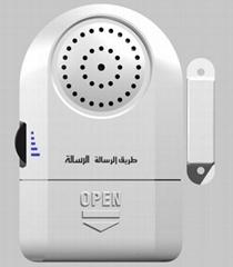 magnetic Muslin Door Bell (TL-101)