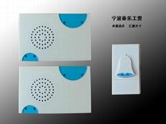 wireless church doorbell(WX-08-2)