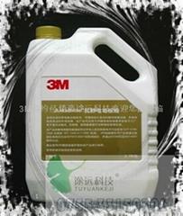 3M安踏防靜電地板蠟水
